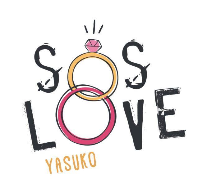 Logo SOS LOVE